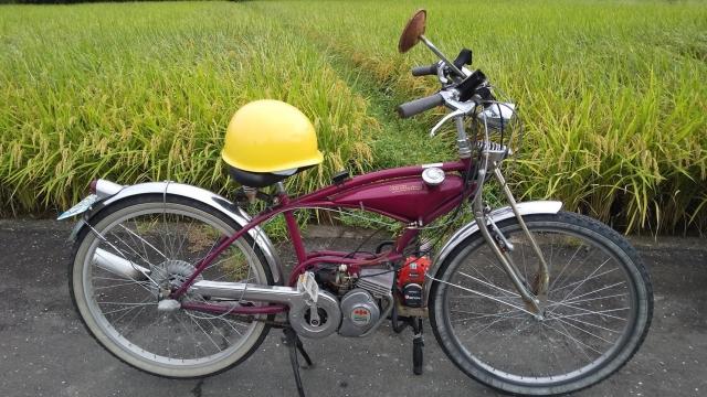 ゼノアのエンジンオーガとモペッド用エンジン