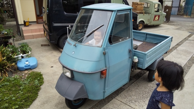三輪車、面白い!