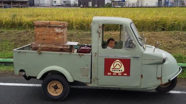 ミゼットで田んぼにドライブ