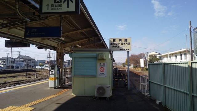 真岡鐵道のホームの風情