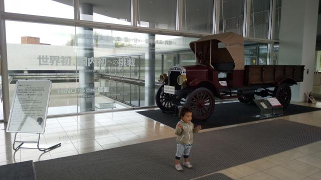 これが国産初のトラック、TGAですかぁ??