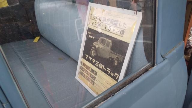 T1500 の広告