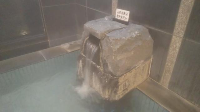 ファインビュー室山の宿泊者用風呂のお湯出口