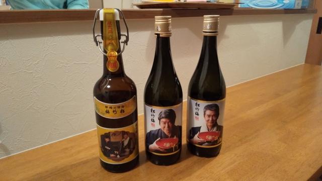 松竹梅の石原プロモーション絡みのお酒 左は一本1万円、真ん中と右のは一本2千5百円....
