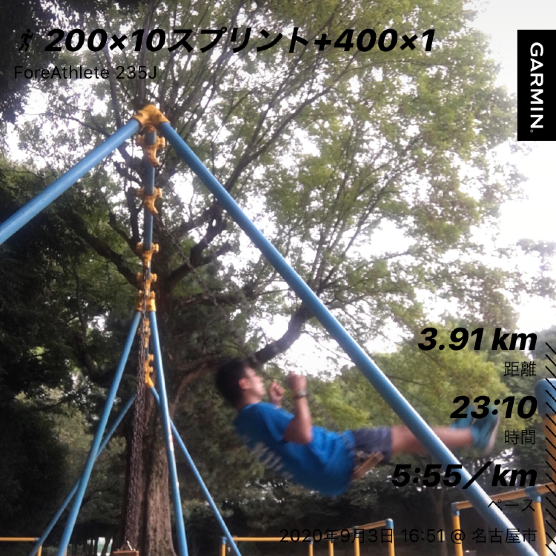 IMG_1343.jpg