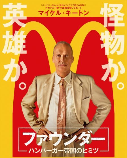 THE FOUNDER1