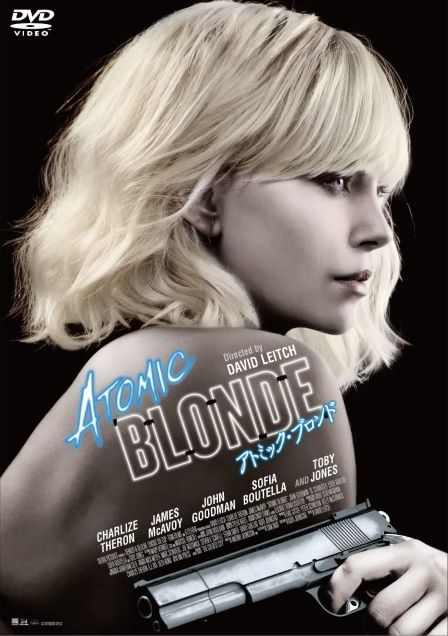 atomic blonde1