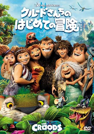The Croods1