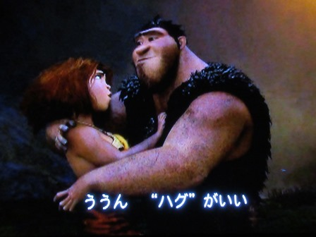 The Croods10
