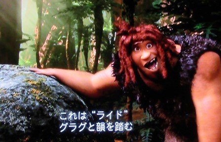 The Croods13