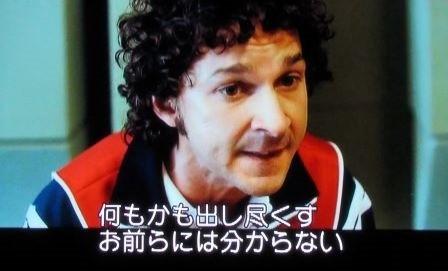 ボルグマッケンロー4