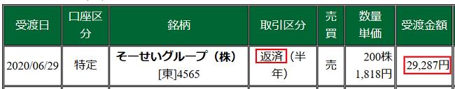 202006251949193cc.png