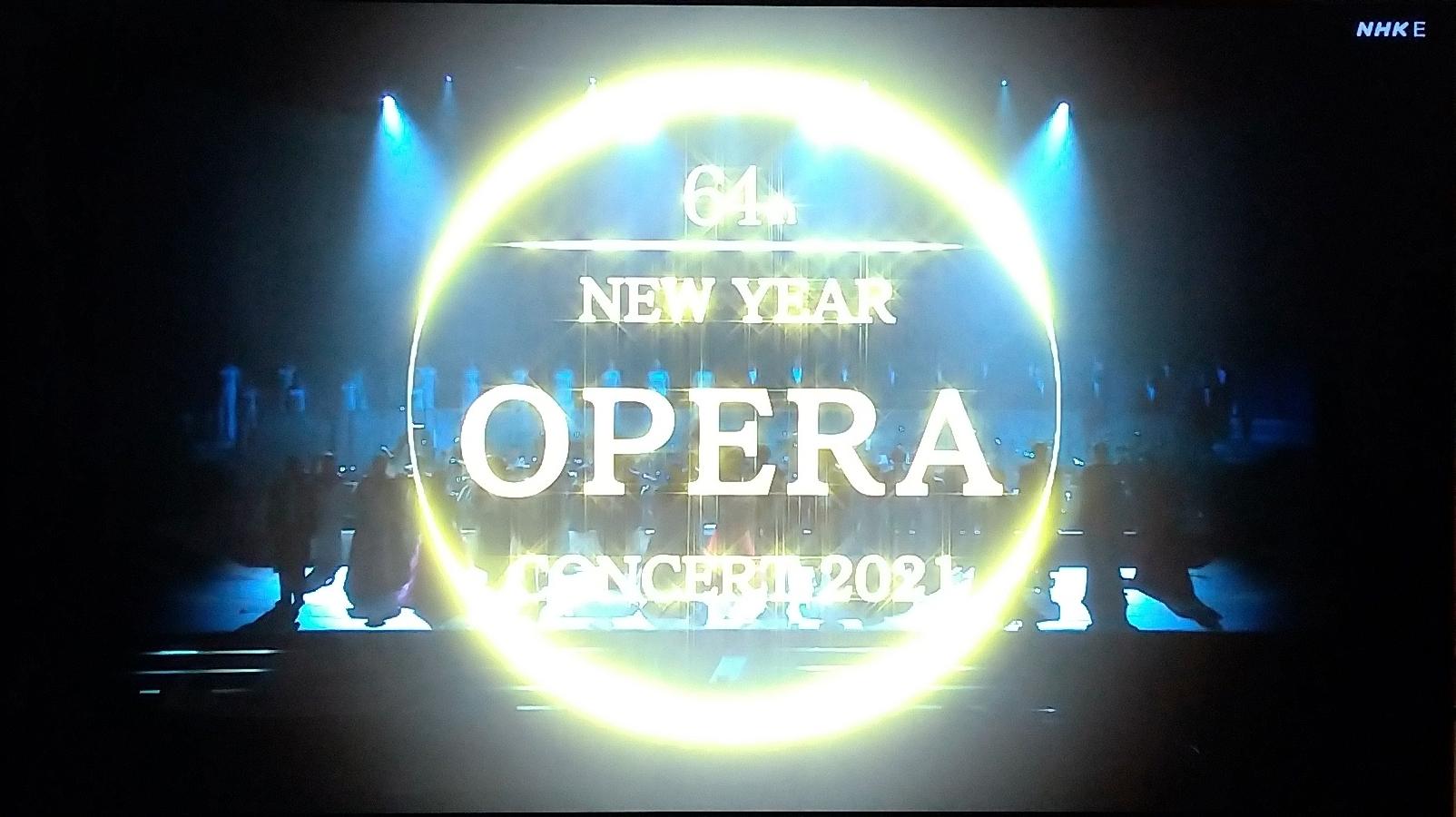 コンサート 2021 イヤー ニュー 九州交響楽団ニューイヤーコンサート2021