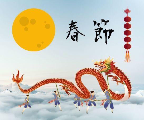 2月12日「春節」太陰暦のお正月