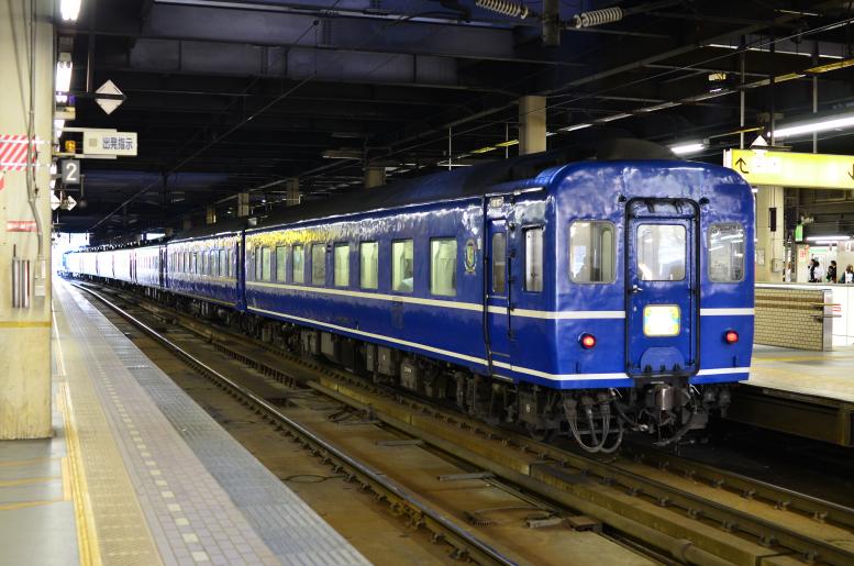 9/15-19 北海道&東日本パスの旅 その13(青森→札幌) 急行はまなすに乗る(後編)