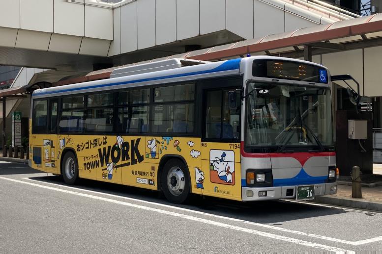 群馬バス 7194(高崎200か36)