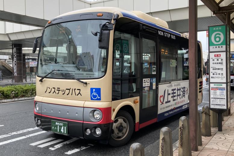 上信電鉄 高崎200か141