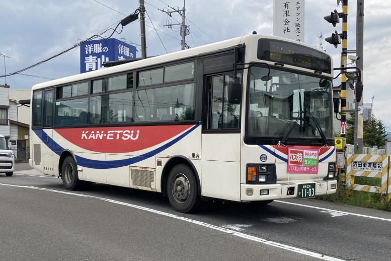 関越交通 群馬200か1103