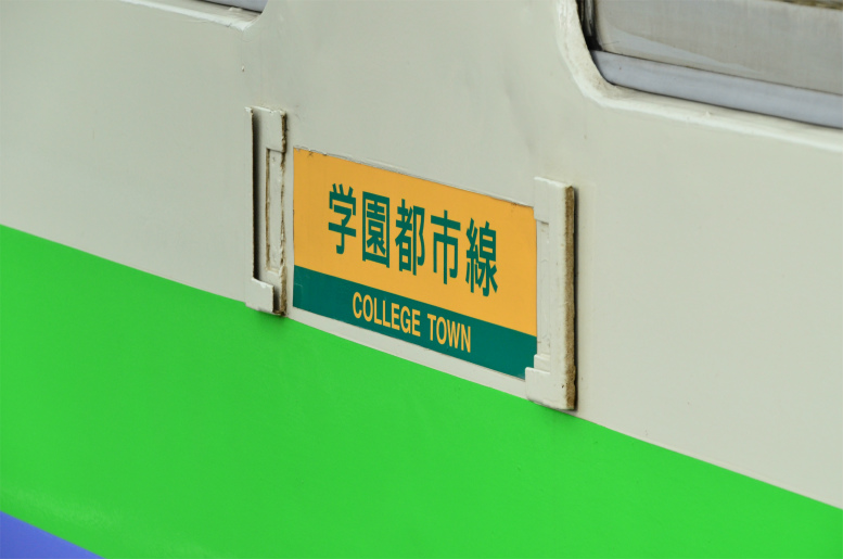 SS_DSC_0816.jpg