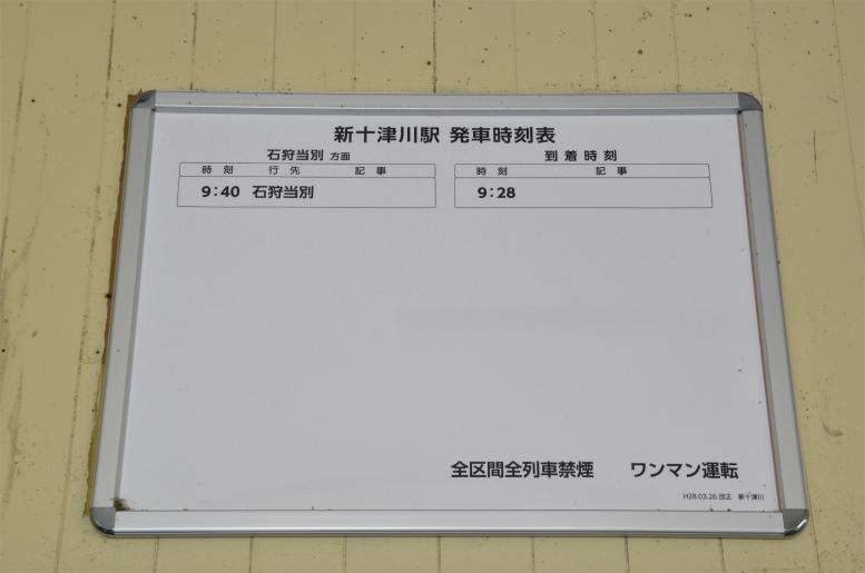 SS_DSC_0849.jpg