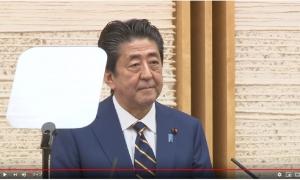 安倍晋三20200407スピーチ1