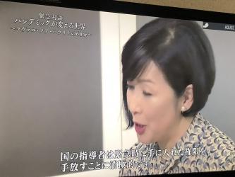道傳愛子 インタビュー2