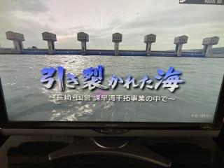 引き裂かれた海 1