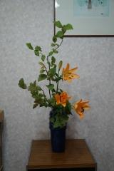 瓶花 直立型1