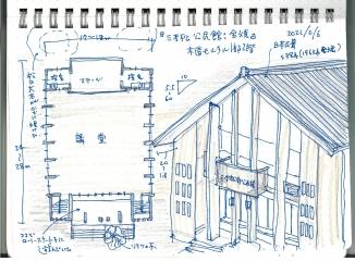 三本松公民館1