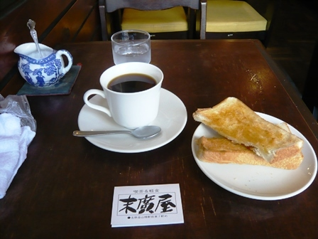 すえひろ屋:アメリカンコーヒー・モーニングサービス1
