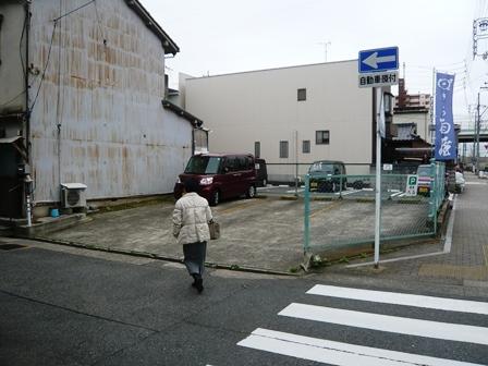 ベル:駐車場1