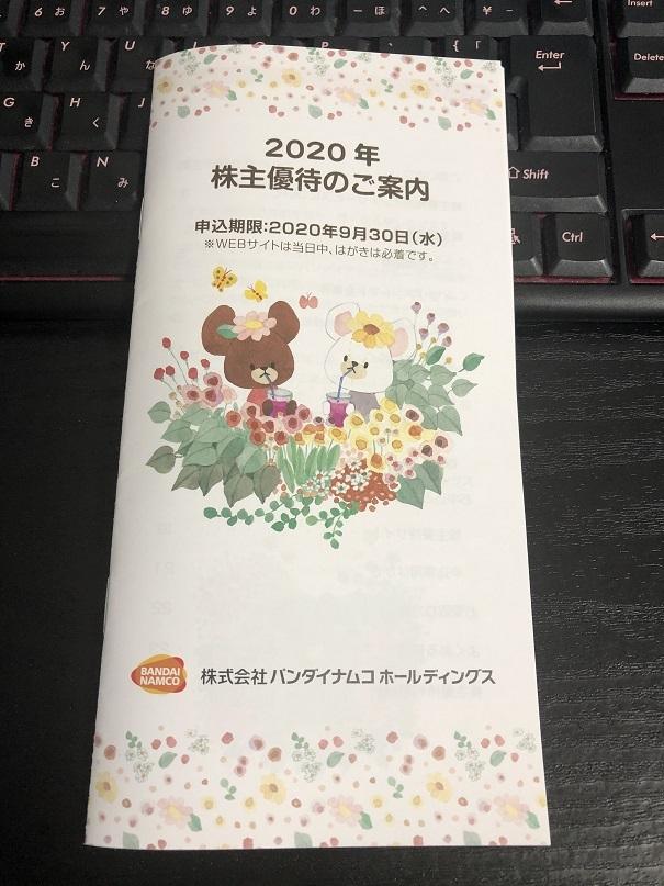 2020062401.jpg
