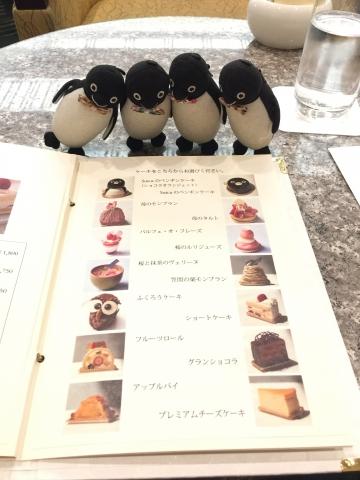 20210403-Suica のペンギンケーキ (5)