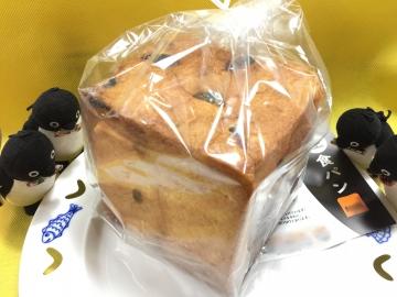 20210406-極上生パン (1)-加工