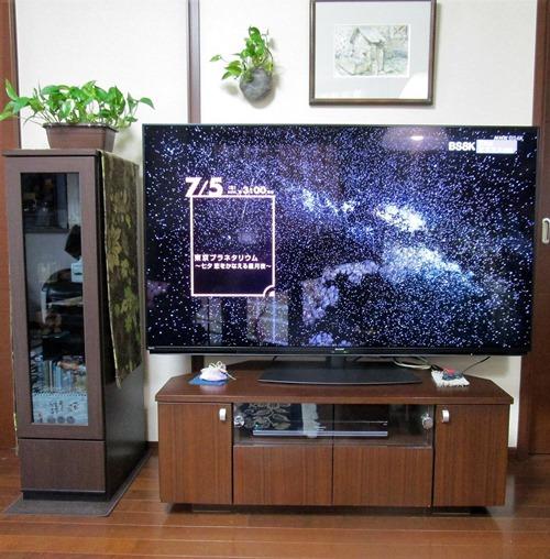200627 4k-tv