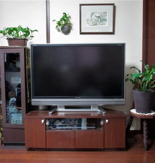 200627 hivion-tv