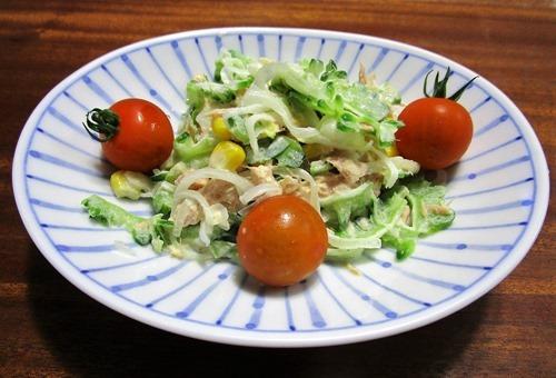 200702goojaa_salad