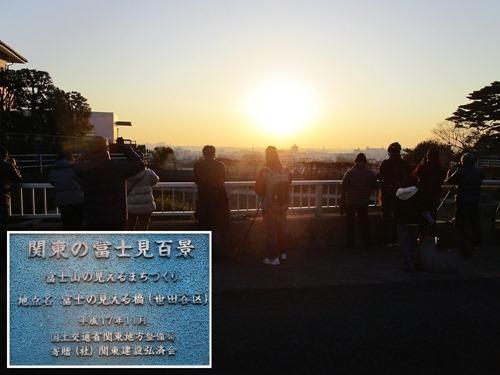 210206mt_fuji