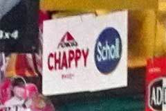 Chappy signboard