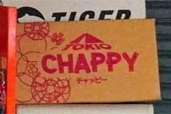Chappy carton box