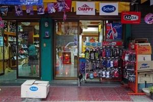 Shoe shop, Yaowa Phanit, Bangkok