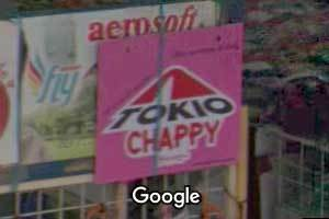 tokio chappy signboard