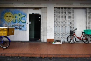 ABC Backpackers Hostel Singapore