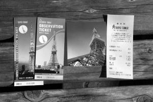 東京タワーのチケット 2006年