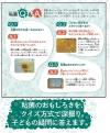 きれいで不思議な粘菌6