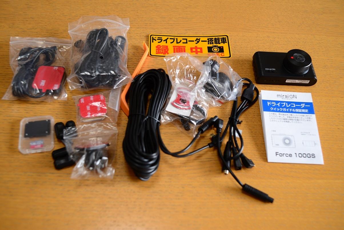 dsdsDSC_9101.jpg