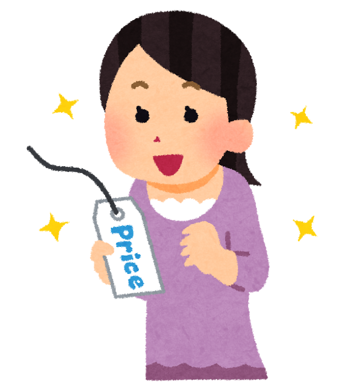 nefuda_yasui_20200811102341c1d.png