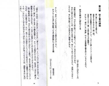 青じゃ青じゃ(2)