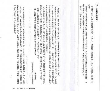 青じゃ青じゃ(3)