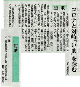 佐賀県文学賞受賞者の声(2020-11-17)(2)